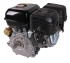 Benzinemotor E-start 15HP asmaat 25mm